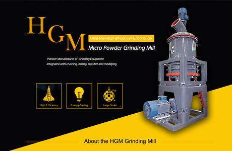 Micro Powder Grinding Mill,Micro Powder Mill